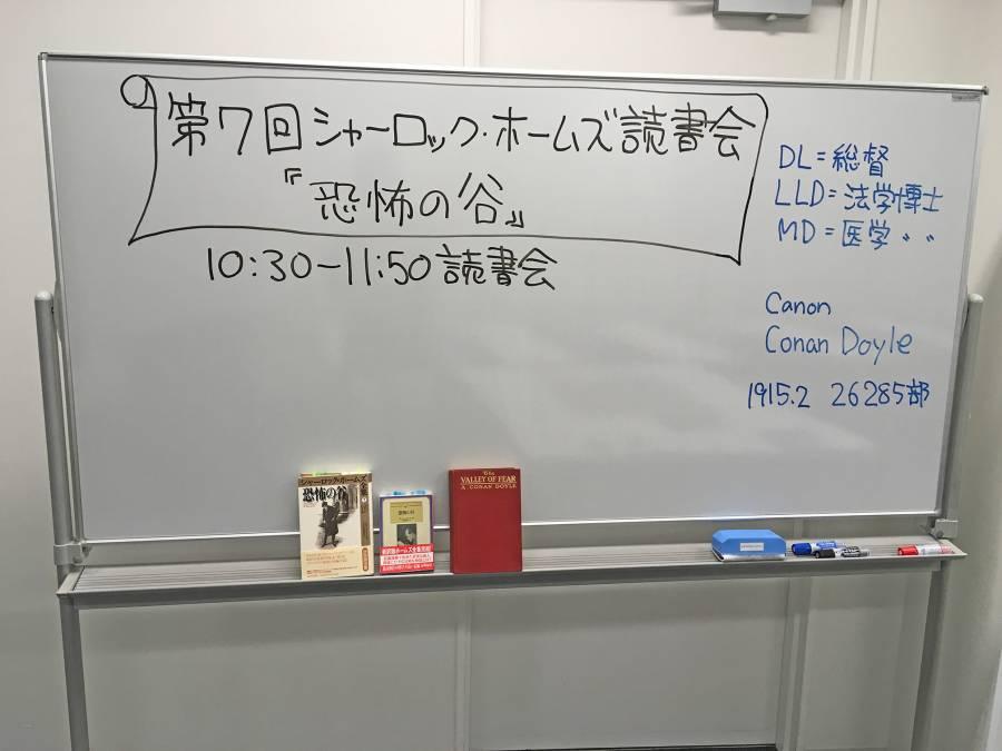 20180602_092523v2.jpg