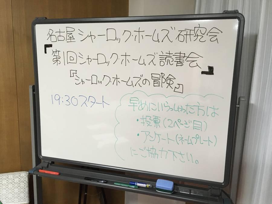 20171120_183408.jpg