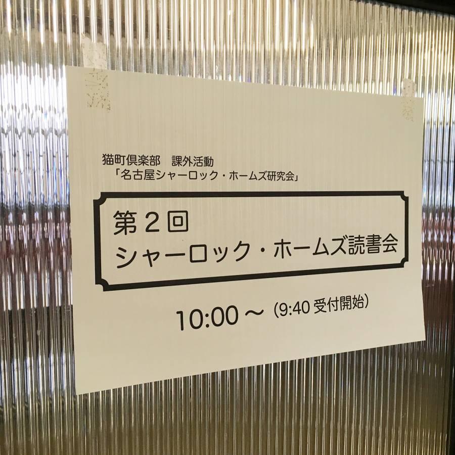20180106_091233_.jpg